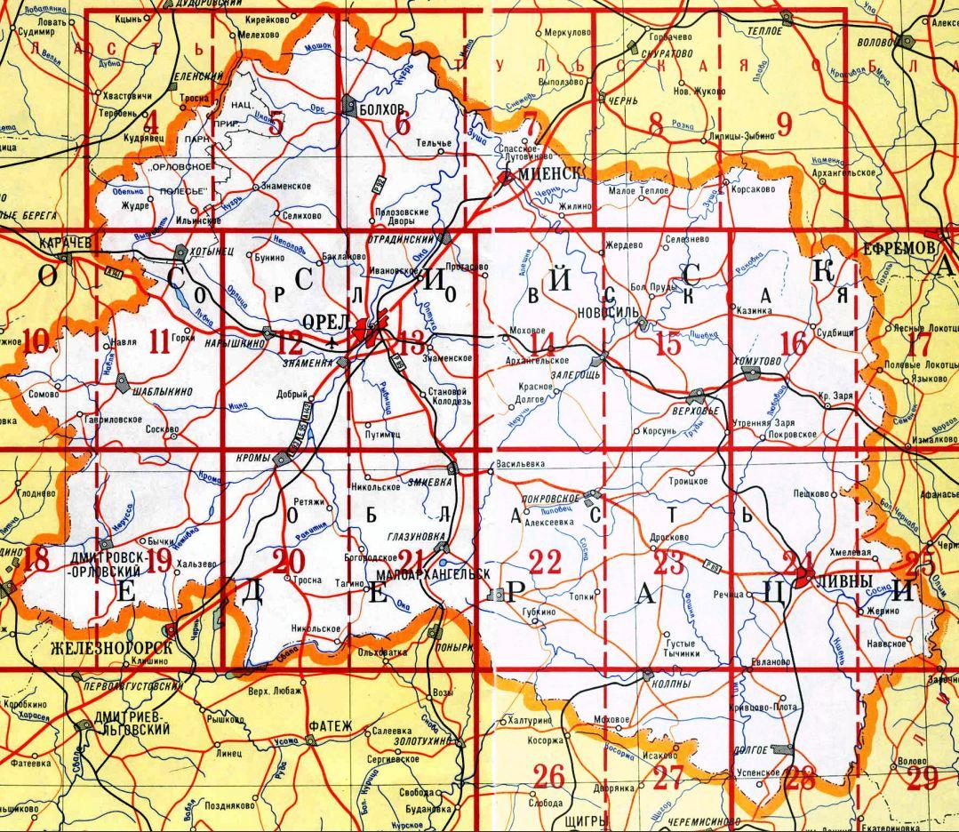 Топографические карты Орловской области (2006) JPG